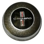 This is an image of a 1968 Camaro Custom Satin Steering Wheel Horn Cap, GM Licensed